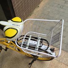 自行車車筐折疊自行車籃前車籃大號后座筐山地車婁買菜書包后置框