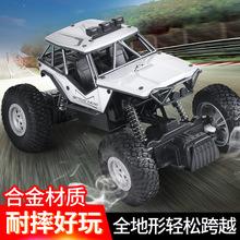 跨境1:18迷你攀爬车2.4G遥控车模型四驱大马力大脚儿童男孩玩具车