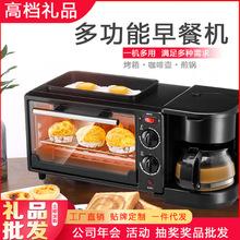 厂家直销小霸王早餐机多功能家用烤箱三合一全自动电烤箱活动礼品