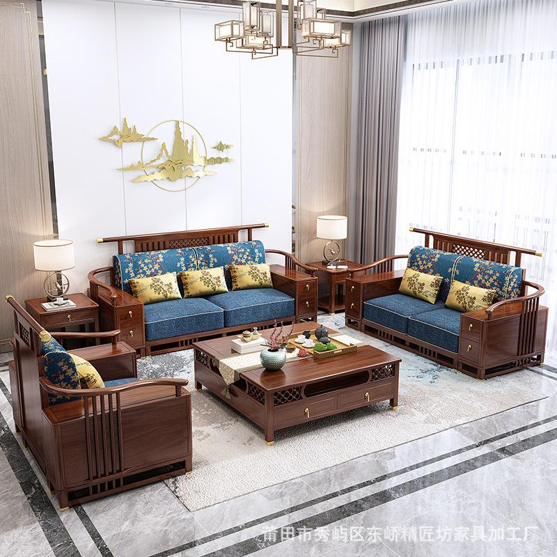 新中式实木沙发轻奢组合客厅现代禅意酒店别墅家具大户型套装沙发