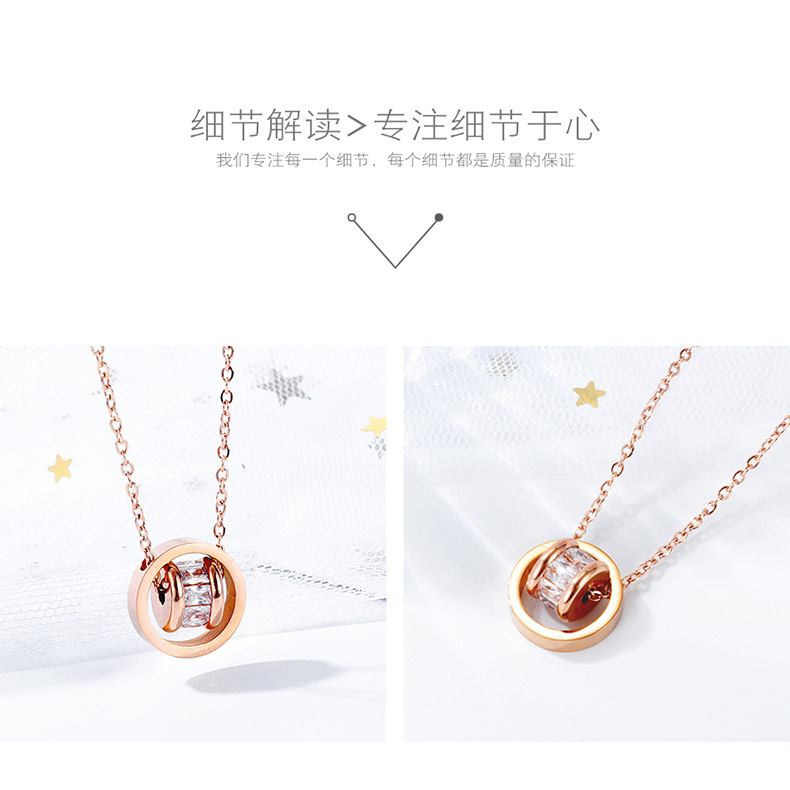 new stainless steel fashion transfer double ring necklace clavicle chain simple pendant wild necklace jewelry wholesale nihaojewelry NHOP222182