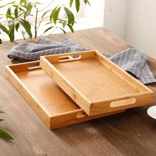 竹木托盘长方形茶盘实木家用功夫茶具水杯托盘日式木质面包木餐盘