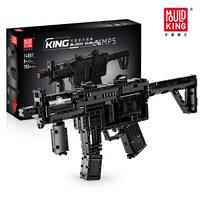 Yuxing Model King PlayerUnknown's Battlegrounds дробовик 98K снайперская винтовка Desert Eagle электрический строительный блок пистолет в сборе может быть запущен