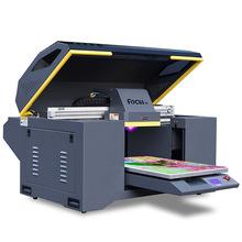 紛客數碼UV印花機陶瓷馬克杯油畫貼紙打印機