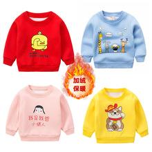 宝宝卫衣女童t恤秋季儿童秋冬男童上衣加绒衫加绒婴儿保暖衣休闲