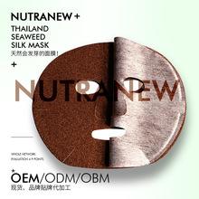 海藻面膜 小颗粒片装免调会发芽的微商电商美容院OEM贴牌代加工
