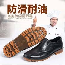 Giày nam thời trang, thiết kế đơn giản, màu sắc trẻ trung, năng động