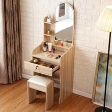 女生时尚宿舍卧室简易化妆桌小型抽屉式单人小户型梳妆台50公分