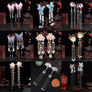 chinese hanfu hair accessory for girls Ancient headdress butterfly tassel step shake super immortal hairpin pair clip ancient hair ornament Chinese Hanfu clothing accessories