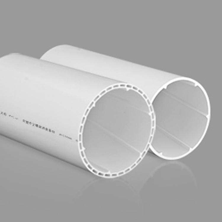 供应优质工程塑料管、塑料管道、塑料管材、PVC/PPR管