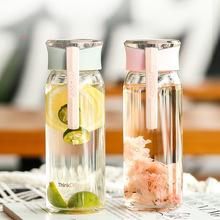 夏天用玻璃水杯子少女ins风简约清新森系便携式可爱创意个性韩版