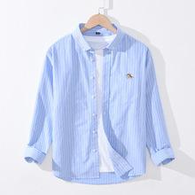 竖条纹纯棉衬衫男秋季提花刺绣寸衫牛津纺尖领休闲男士长袖衬衣