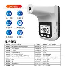 原厂现货K3 Pro红外测温仪非接触式智能电子温度计K3Pro测温仪