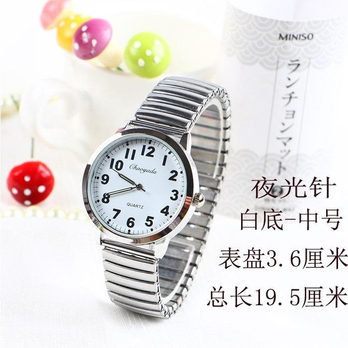 手表老年老式妈妈夜光款防水生日礼物中年男女款大数字母亲节老人