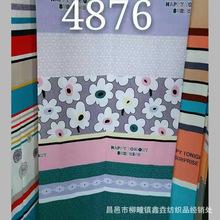 生态棉面料 印花生态棉布料 可裁布块加工面料批发地摊