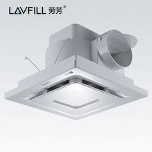 LAVFILL劳芳10寸智能排气扇管道式换气扇排气带雷达人体感应
