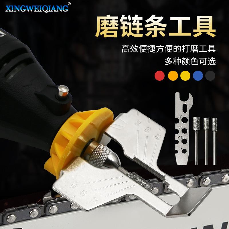 五金工具批發電磨磨鏈條附件配件 磨鋸鋸齒打磨工具電動工具配件