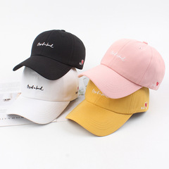 Fashion sunshade soft top hat wholesale NHXO332368