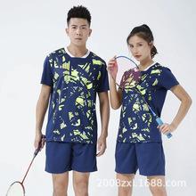 2020夏網羽毛球服套裝男女款速干短袖短褲無標跑步運動服印字M831