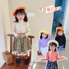 女童秋季打底衫長袖2020新款洋氣兒童裝秋裝純棉女寶寶泡泡袖上衣