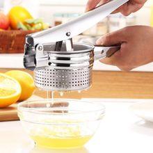 手动榨汁机家用水果小型榨汁分离器挤压石榴神器厨房不锈钢挤水器