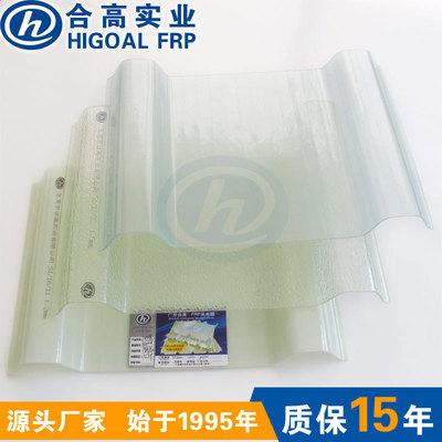 25年廠家直銷FRP采光帶玻璃鋼透明瓦保光度高!