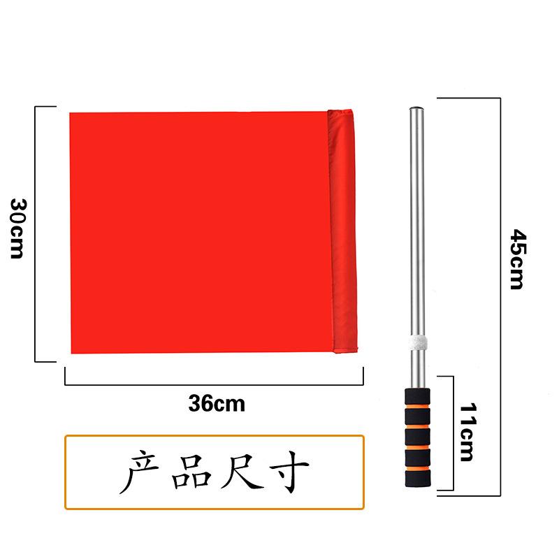 厂家直销田径发令旗部队红白旗信号旗裁判旗手旗交通指挥旗可定做