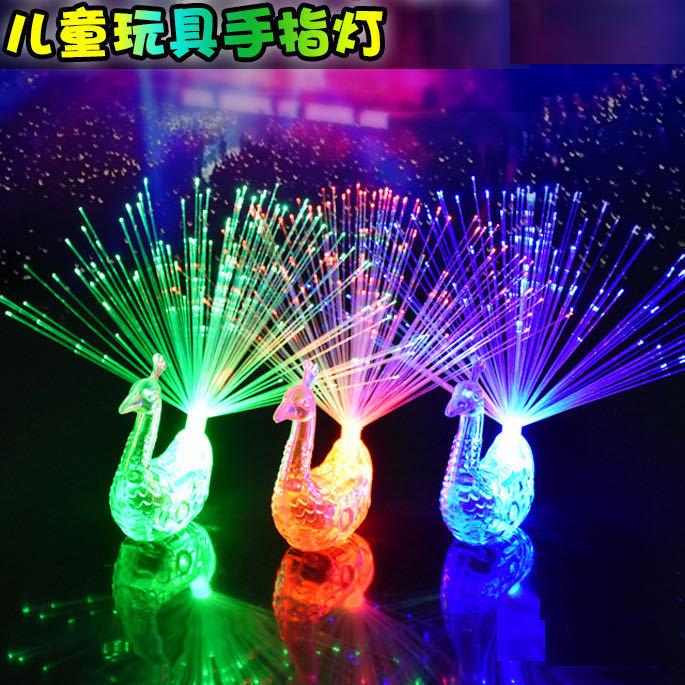 发光孔雀手指灯变色孔雀开屏光纤灯儿童地摊夜市 发光戒指玩具