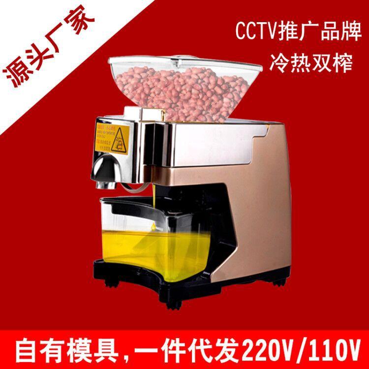 مبيعات المصنع مباشرة Hanhuang النفط الصحافة المنزلية التلقائي الباردة والساخنة الضغط آلة متعددة الوظائف ذكي 110v220v الأجهزة الصغيرة