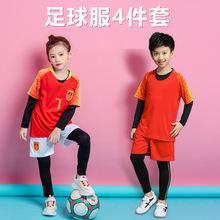兒童足球服套裝秋冬季小學生足球四件套訓練營空板足球服廠家直銷