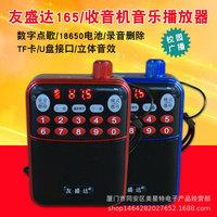 Портативный магнитофон пожилой мини-радио MP3 пожилой карточный динамик многофункциональный плеер