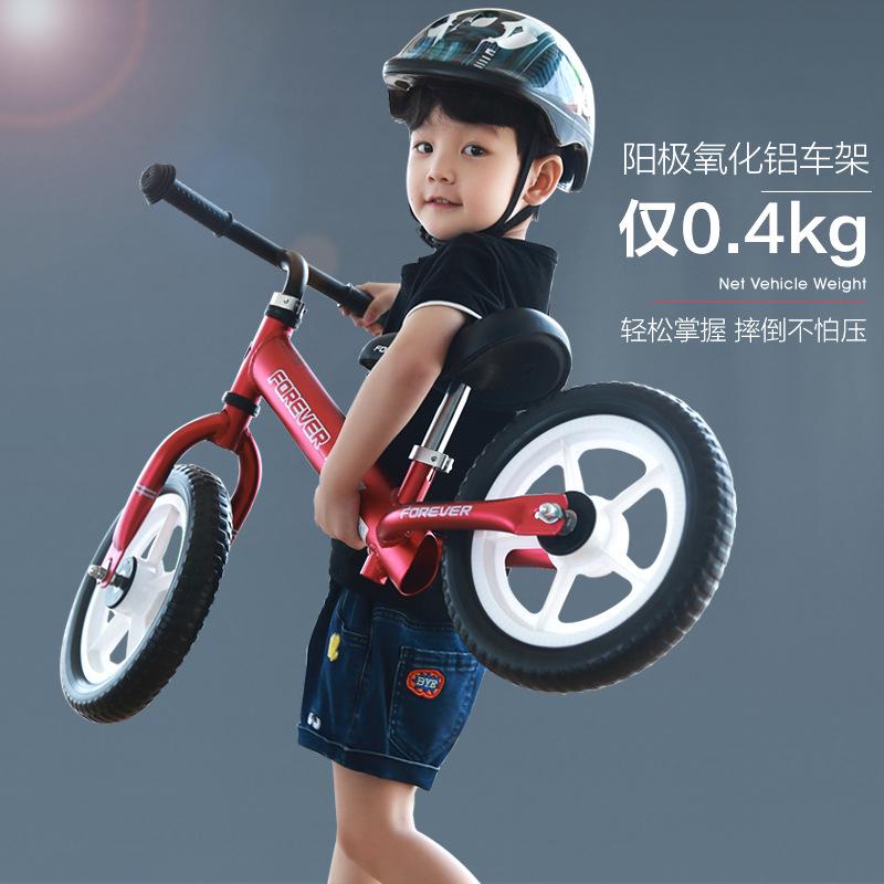 官方旗舰店上海永久牌儿童平衡车滑步车自行车男女童车公主款学步