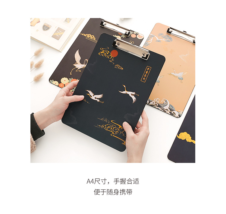 Xianhe retro A4 clip pp student writing pad pad office supplies folder board NHZE191780