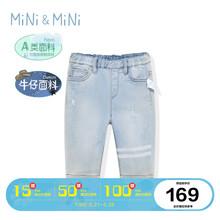 童裝童裝男童幼童2020夏季后袋毛邊設計牛仔褲