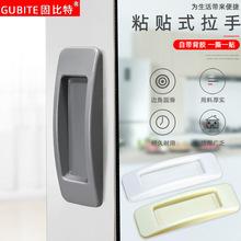 粘贴门窗把手抽屉强力拉手小推拉门塑料柜门多用途式把手免打孔
