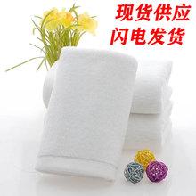 五星级高档酒店纯棉白色加厚毛巾批发 美容院宾馆专用吸水毛巾