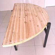 圓桌面折疊圓桌實木杉木可對折圓形家用餐桌酒店折疊大圓桌圓面板