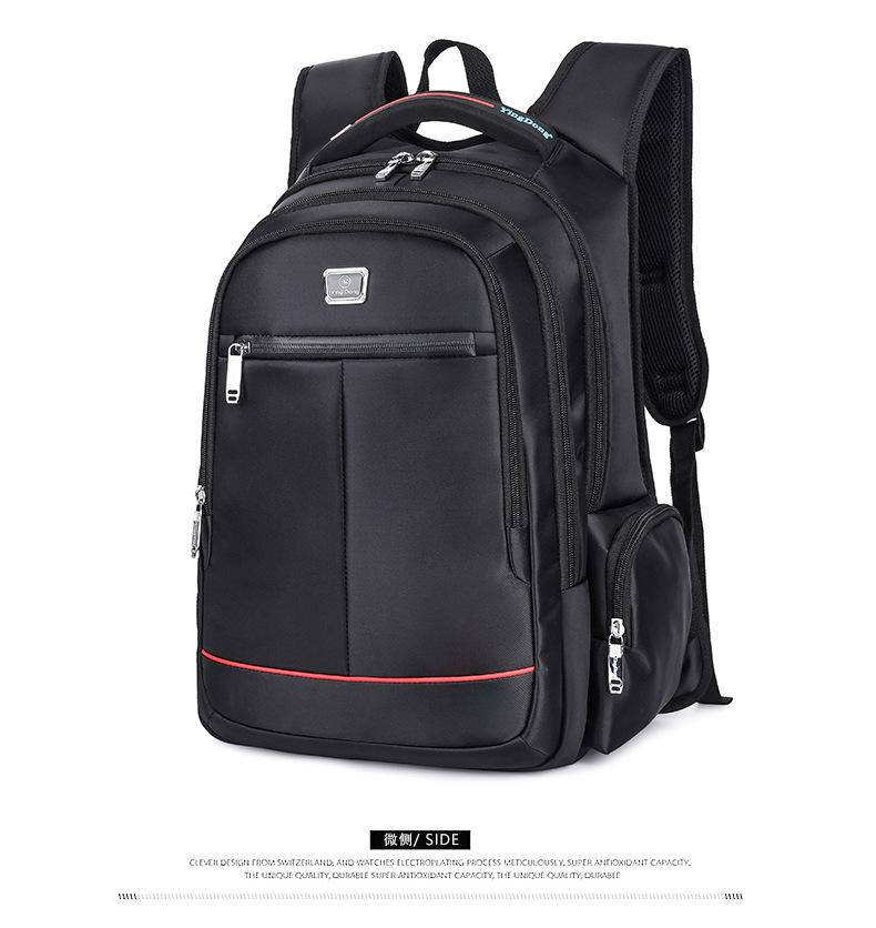 梓盛箱包厂家直销双肩背包大学生背包定制印logo商务电脑背包书包