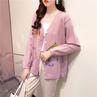 Net red ladies sweater cardigan women's autumn 2020 new women's loose knitted jacket women's spring and autumn outer wear