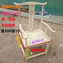 仿古实木白坯圈椅官帽椅茶桌餐椅靠背椅办公椅罗汉床月亮椅鼓凳