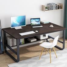 简约现代台式电脑桌 办公桌书房电脑桌学习桌 学生书桌简易写字桌