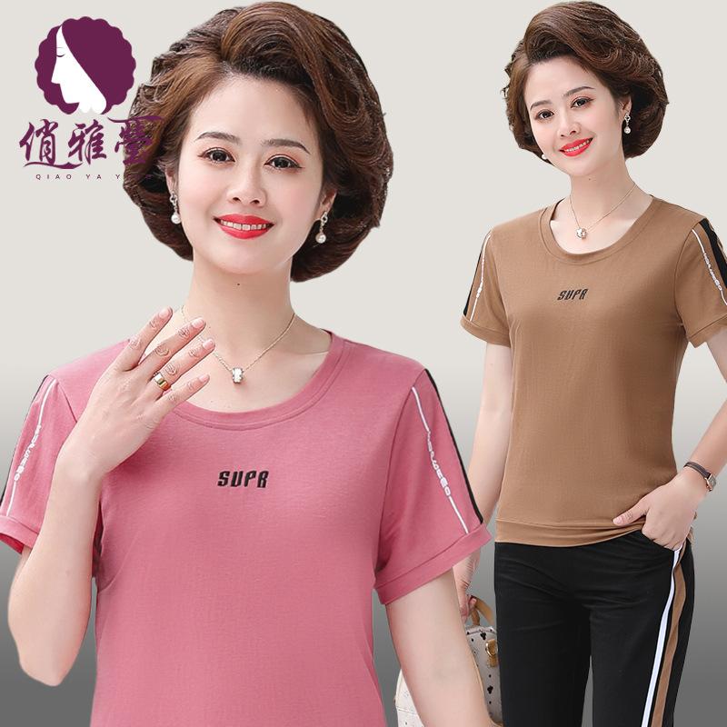 俏雅瑩中老年女裝打底褲夏季新款t恤圓領短袖洋氣大碼媽媽裝套裝