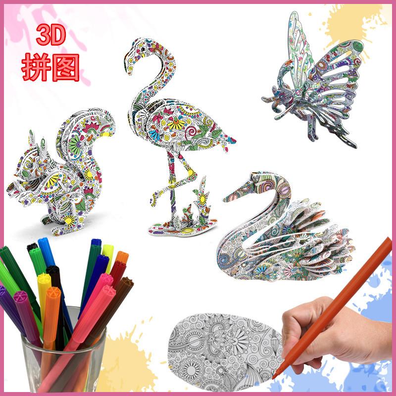 亚马逊热卖 新款3D立体涂鸦拼图儿童益智玩具diy圣诞礼物减压玩具