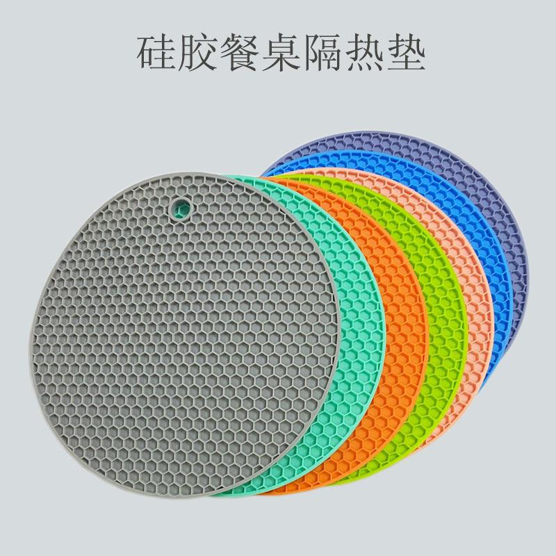 食品级硅胶蜂窝隔热垫 硅胶餐垫 圆形锅垫餐桌垫杯垫定制北欧风格