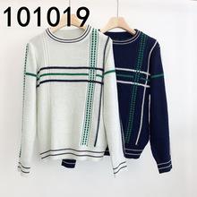 101019提花针织衫圆领长袖开新品简约大方女毛衣女款针织衫
