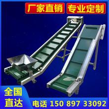 移动爬坡传送带小型皮带输送机自动流水线输送带升降传输带传送机