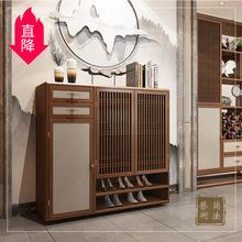 新中式鞋柜简约玄关柜原木色白蜡木两门存储门厅柜全实木仿古家具
