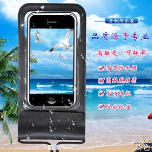 Outdoor transparent Velcro PU mobile phone waterproof bag custom large fingerprint touch screen swimming diving beach waterproof case