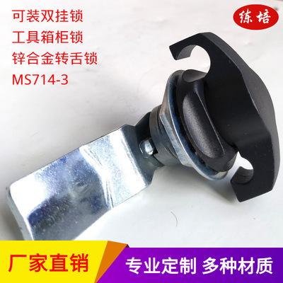 现货促销工业机箱挂锁工具箱安全锁MS714-3bv伟德网址旋钮直角转舌锁