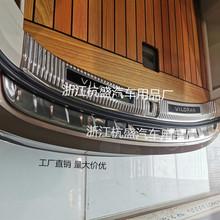 适用于大众威然外置后护板改装专用威然不锈钢后备箱保护板装饰